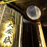 台北市大安-御創建設大安賦新建機電工程